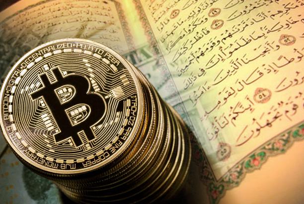 Apakah trading Bitcoin haram