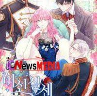 Untouchable Lady Manga Novelunto Full Chapter Sub Indo