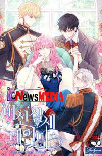 Untouchable Lady Manga Novelunto Full Chapter Sub Indo