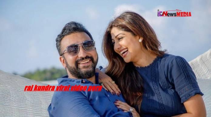 Raj Kundra Viral Video Link and  Shilpa Shetty